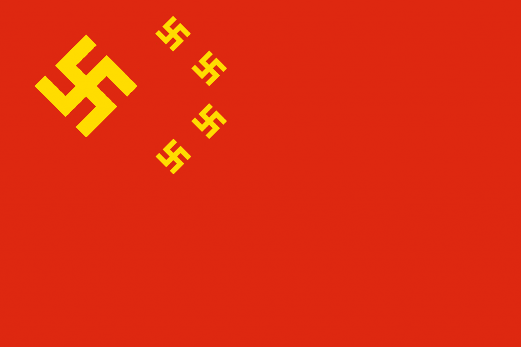By order of the state of china
